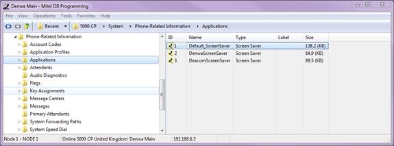 add-the-screensaver